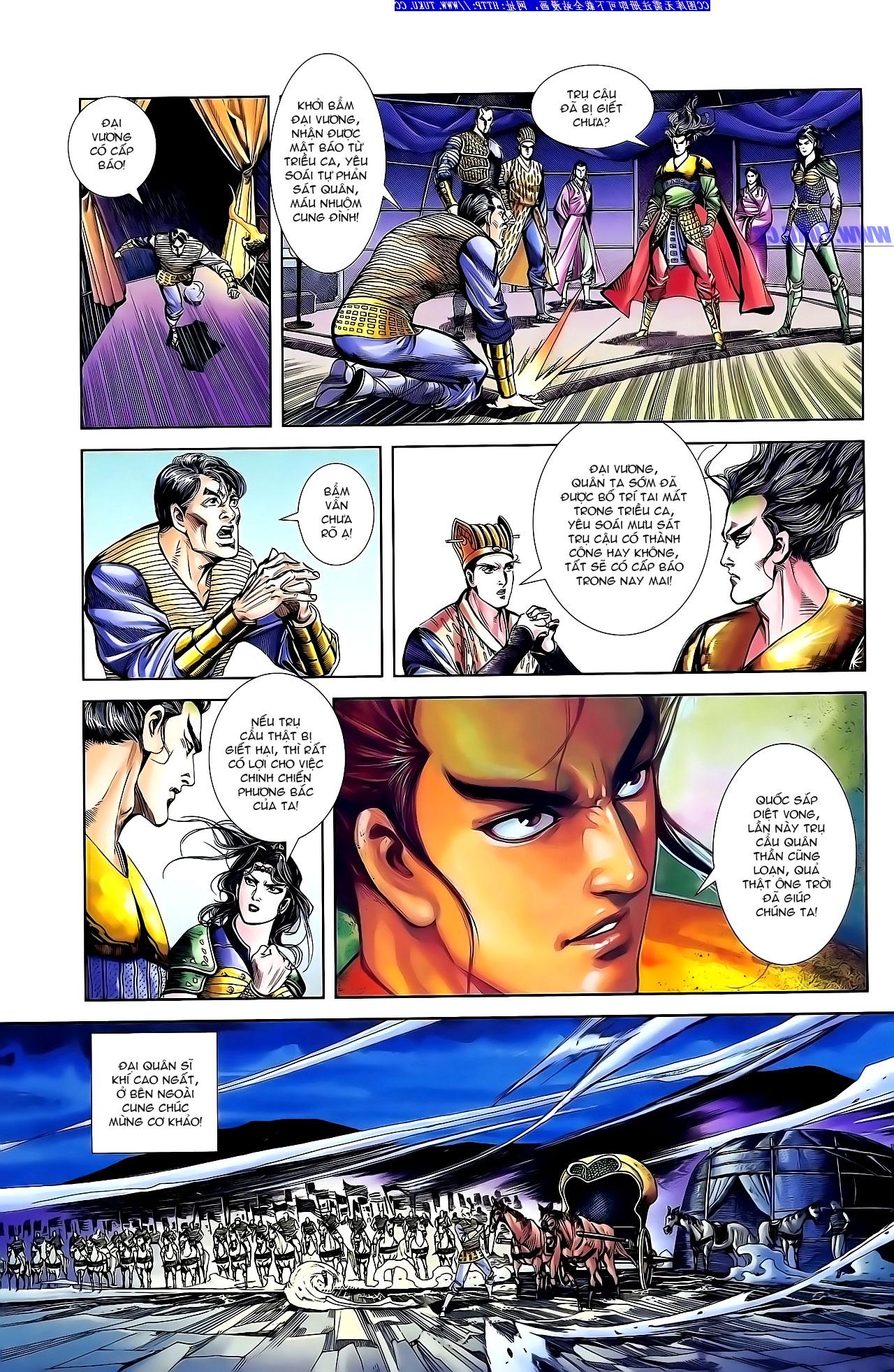 Cơ Phát Khai Chu Bản chapter 142 trang 4