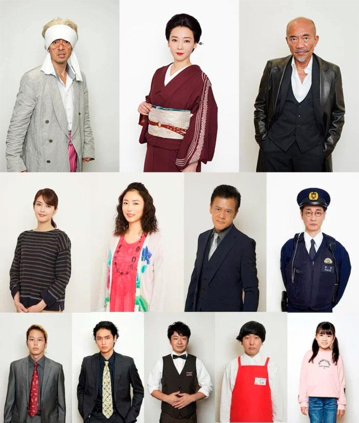 Gokushufudo (Yakuza amo de casa) live-action dorama - reparto