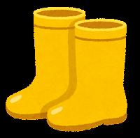 長靴のイラスト(黄色)