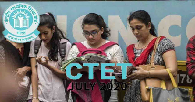 CTET 2020 Exam Date (Out), Application Form, Eligibility, Pattern and Syllabus