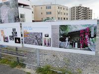 JR片町線(学研都市線)「星田駅」
