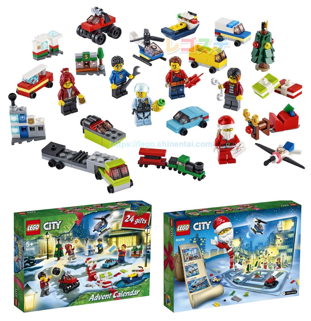 60268 LEGO シティ 2020 アドベントカレンダー:LEGO City 2020 Advent Calendar