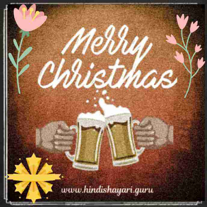 merry christmas wishes sms messages, merry christmas wishes whatsapp messages, merry christmas wishes messages, happy christmas wishes messages, merry christmas wishes whatsapp messages to colleagues, merry christmas wishes whatsapp messages download, merry christmas wishes text messages.