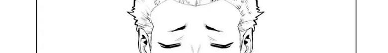 Tensei Kenja no Isekai Life - หน้า 104