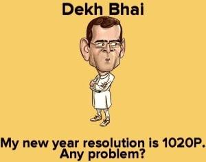 Happy New Year 2017 Memes.com