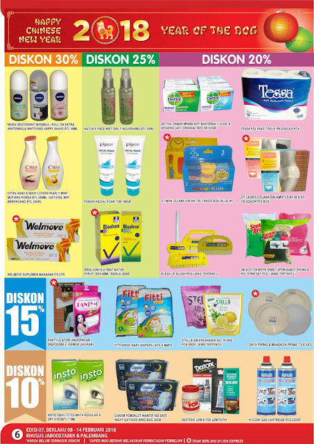 Katalog SUPERINDO Promo SUPERINDO Terbaru Periode 08 - 14 Februari 2018