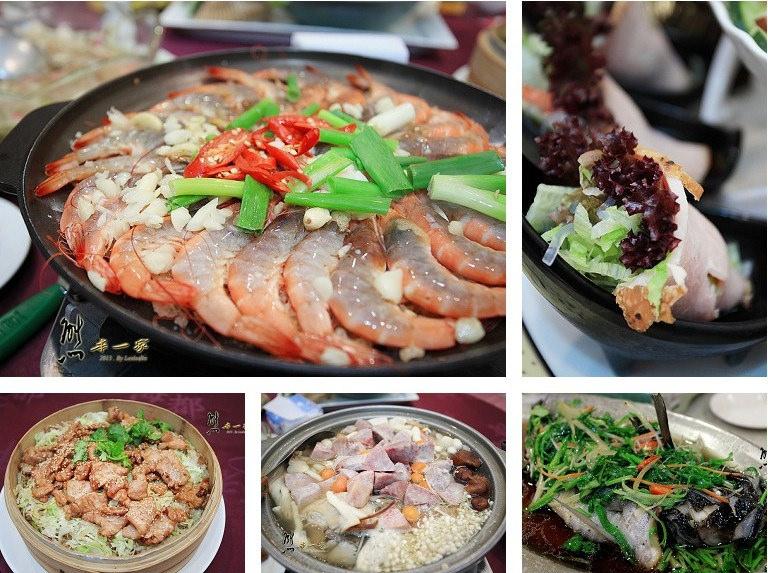 新竹年夜飯|年菜外帶