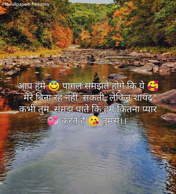 Latest Hindi (Fb Status) Facebook Status For FREE)