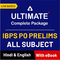 IBPS PO Reasoning Ability Quiz: 30th August_60.1