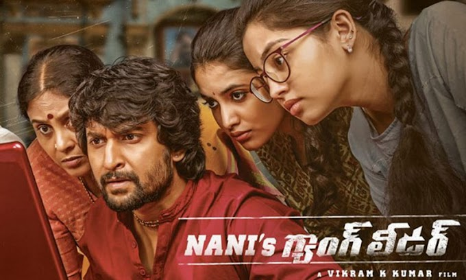 Gang Leader (2019) Telugu WEB-DL HEVC 480P 720P GDrive | Nani's New Movie | Bsub Available