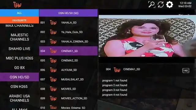 NOVA IPTV