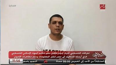 عمرو اديب, عناصر ارهابية, اسقاط الدولة, تصوير ارتكازات امنية, تقديم الدعم المادى, الدعم الالكترونى, حشد التظاهرات, رصد ميدان التحرير,