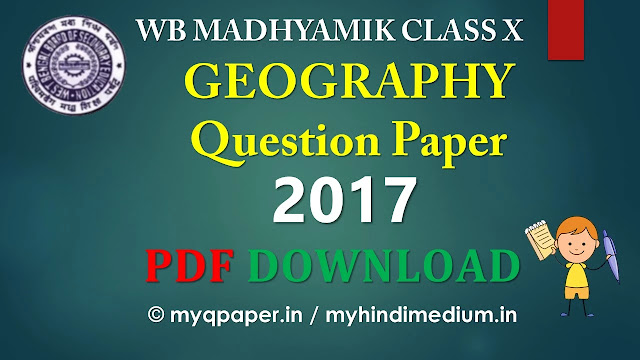 WB Madhyamik Geography Question Paper 2017