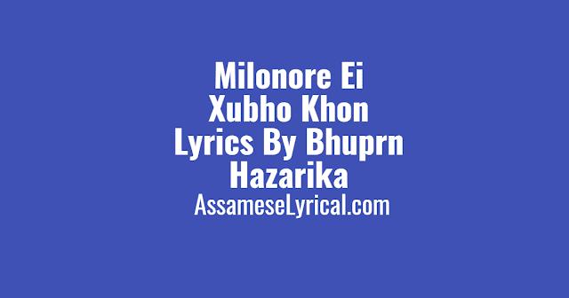 Milonore Ei Xubho Khon Lyrics