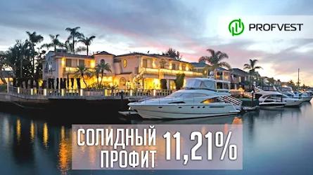 Отчет инвестирования 27.07.20 - 02.08.20: Наш портфель 12291,51$, прибыль 1377,16$ (11,21%)