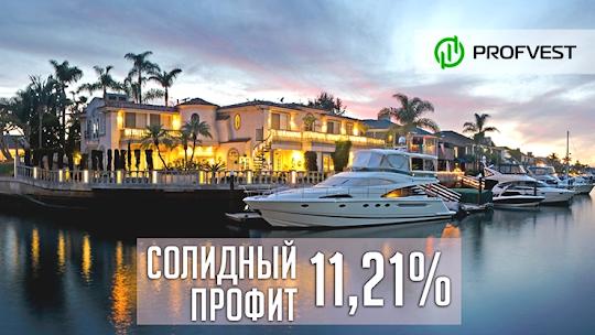 Отчет инвестирования 27.07.20 - 02.08.20: Наш портфель 13668,67$, прибыль 1377,16$ (11,21%)
