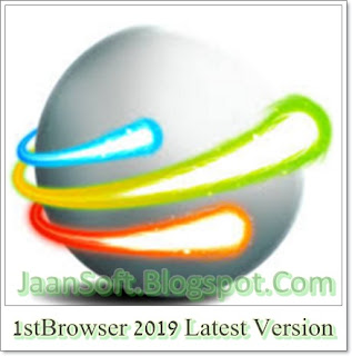 Software And Apps: 1stBrowser Download Latest Version 2019