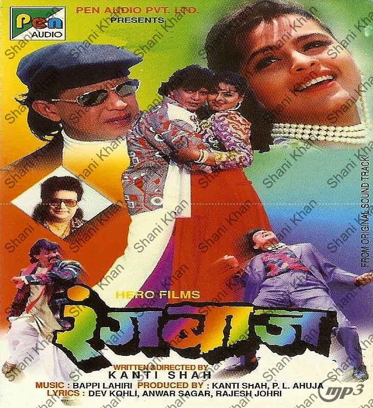 Rangbaaz 1996 songs top
