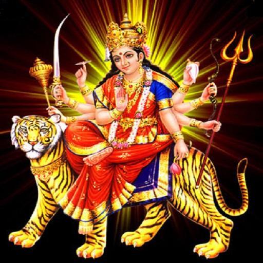 जय अम्बे गौरी की आरती (Jay Ambe Gauri Ki Aarti) जय अम्बे गौरी, मैया जय श्यामा गौरी ।