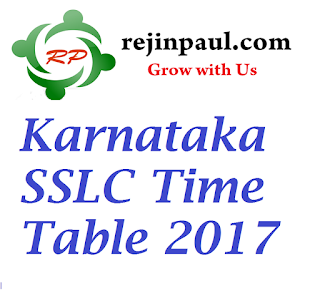 karnataka sslc board exam timetable 2017