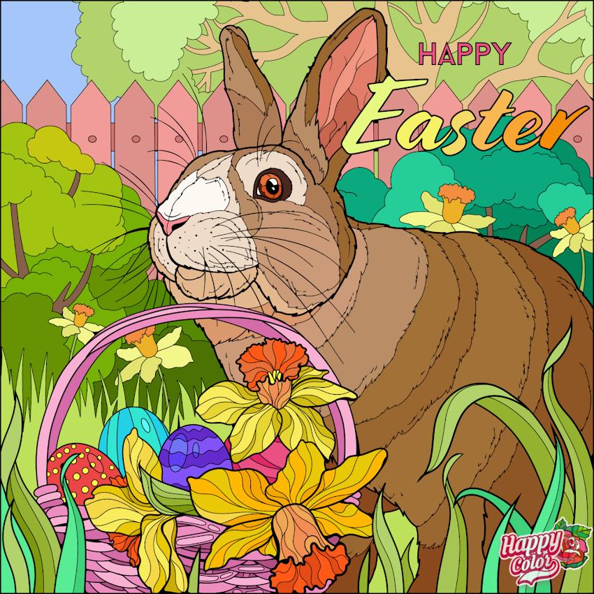 Καλό Πάσχα και Καλή Ανάσταση σε όλους μας!