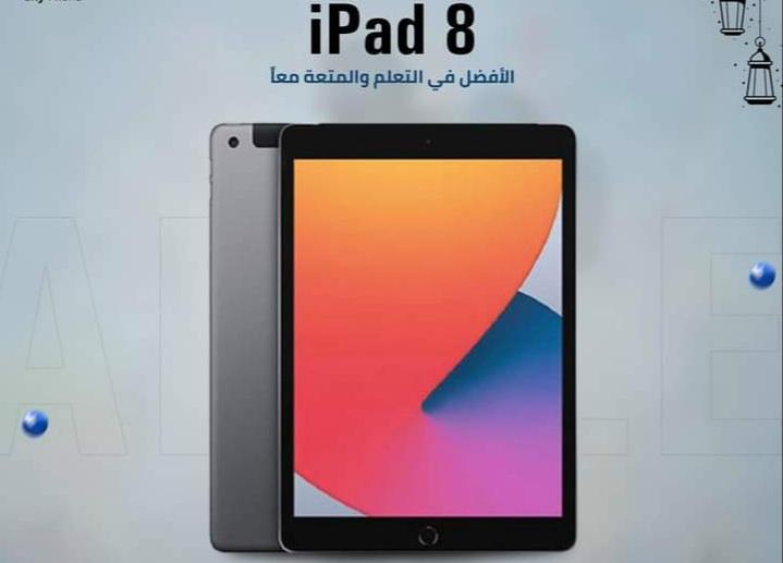 مواصفات وسعر Apple iPad 8