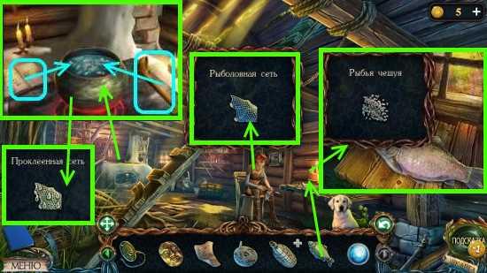 почистим рыбу, приготовим по рецепту и сделаем проклеенную сеть в игре затерянные земли 3