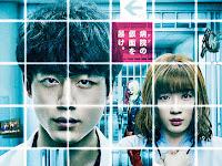 Nonton Film Masked Ward - Full Movie | (Subtitle Bahasa Indonesia)
