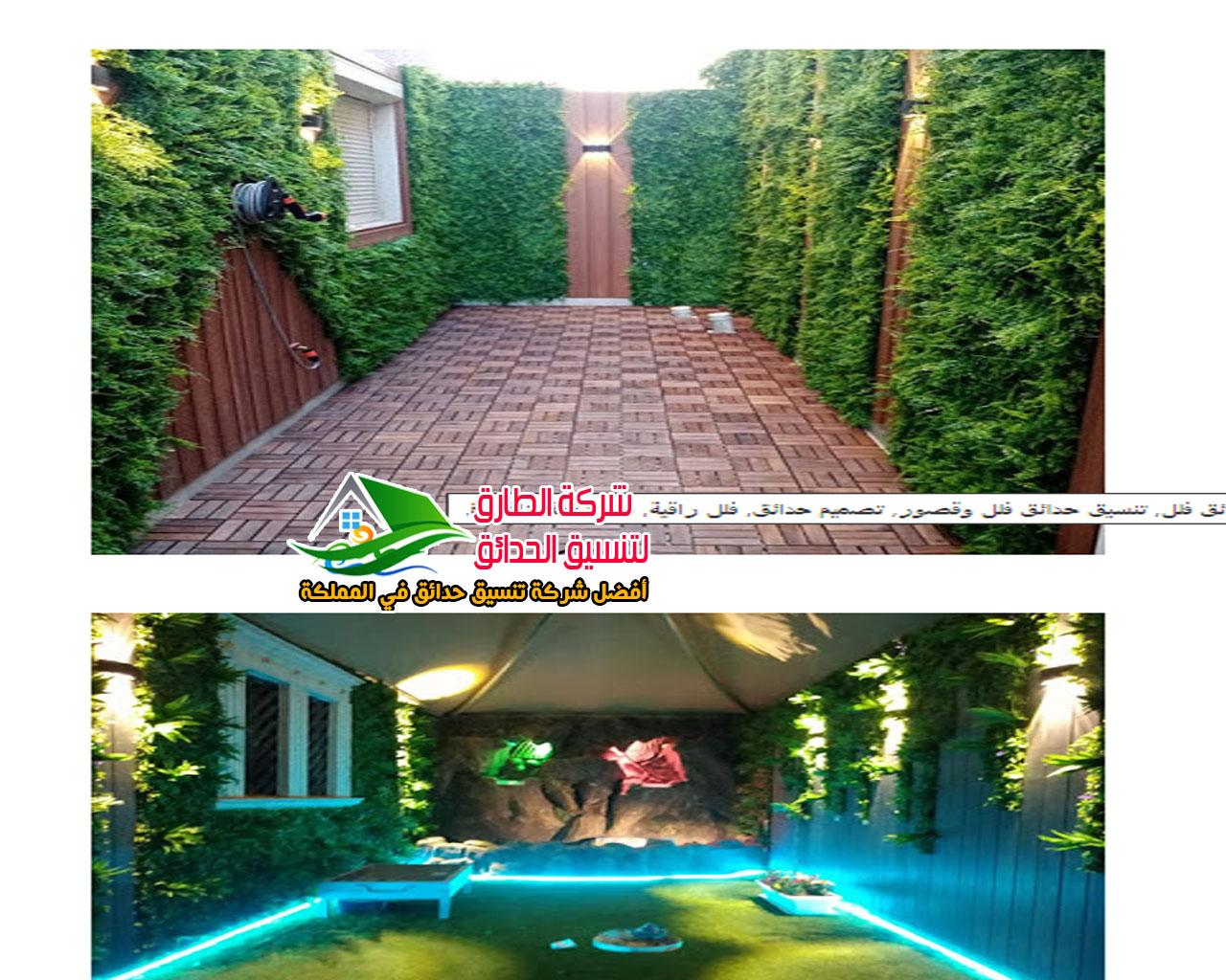الطارق أفضل شركة تصاميم حدائق منازل في القصيم