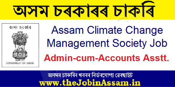 Assam Climate Change Management Society Recruitment 2020