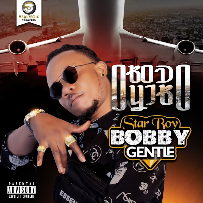 Bobby Gentle - Obodoyibo (official video /Audio)
