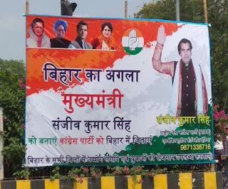 कांग्रेस नेता ने दी CM नीतीश-तेजस्वी को खुली चुनौती, खुद को बताया मुख्यमंत्री उम्मीदवार