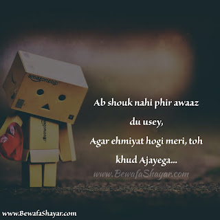 shayari image,urdu shayari images,shayari,love shayari images,sad shayari,love shayari,hindi shayari,urdu shayari love images,hindi shayari image,shayari hindi image,love shayari in hindi,romantic shayari,love shayari in hindi for love,heart touching shayari,images,love shayari wallpaper,shayari whatsapp status,shayari images,shayari video,shayari love,pic shayari,shayari hindi romantic,shayari photo,poetry images
