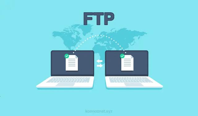ماهو بروتوكول FTP؟