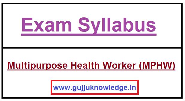 Multipurpose Health Worker (MPHW)