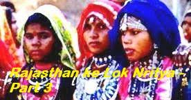 Rajasthan ke Lok Nritya - Part 3 | गरासिया जाति के नृत्य