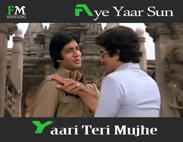 Aye-Yaar-Sun-Yaari-Teri-Mujhe-Suhaag-1979)