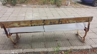 Bench, Address, Yambol,,