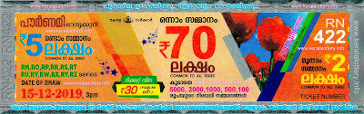 "Keralalottery.info, ""kerala lottery result 15 12 2019 pournami RN 422"" 15th December 2019 Result, kerala lottery, kl result, yesterday lottery results, lotteries results, keralalotteries, kerala lottery, keralalotteryresult, kerala lottery result, kerala lottery result live, kerala lottery today, kerala lottery result today, kerala lottery results today, today kerala lottery result,15 12 2019, 15.12.2019, kerala lottery result 15-12-2019, pournami lottery results, kerala lottery result today pournami, pournami lottery result, kerala lottery result pournami today, kerala lottery pournami today result, pournami kerala lottery result, pournami lottery RN 422 results 15-12-2019, pournami lottery RN 422, live pournami lottery RN-422, pournami lottery, 15/12/2019 kerala lottery today result pournami, pournami lottery RN-422 15/12/2019, today pournami lottery result, pournami lottery today result, pournami lottery results today, today kerala lottery result pournami, kerala lottery results today pournami, pournami lottery today, today lottery result pournami, pournami lottery result today, kerala lottery result live, kerala lottery bumper result, kerala lottery result yesterday, kerala lottery result today, kerala online lottery results, kerala lottery draw, kerala lottery results, kerala state lottery today, kerala lottare, kerala lottery result, lottery today, kerala lottery today draw result"