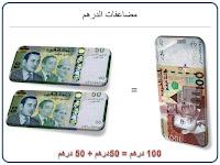 النقود