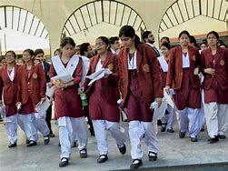 বিশ্ববিদ্যালয় আৰু মহাবিদ্যালয়ৰ পৰীক্ষাসমূহ কেতিয়া অনুস্থিত হ'ব জানি লওক…