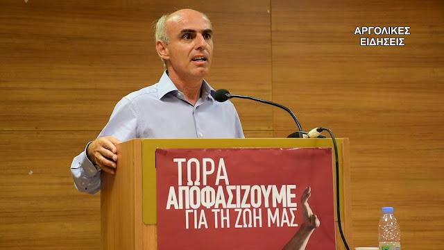 Γιώργος Γαβρήλος: Να διατηρηθεί το υποκατάστημα του  ΕΦΚΑ στο Άργος και να γίνουν νέες προσλήψεις