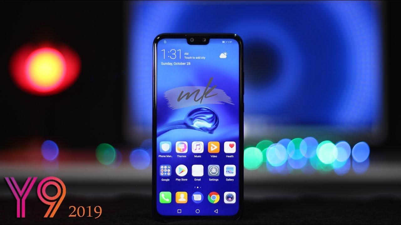 6256a2a31 سعر ومواصفات Huawei Y9, هواوي Y9 الجديد (2019)