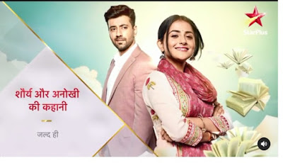 Shaurya Serial Star Plus Wiki,Cast Real Name, Photo, Trailer and News