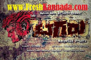 Tagaru (2016) Kannada Songs Free Download