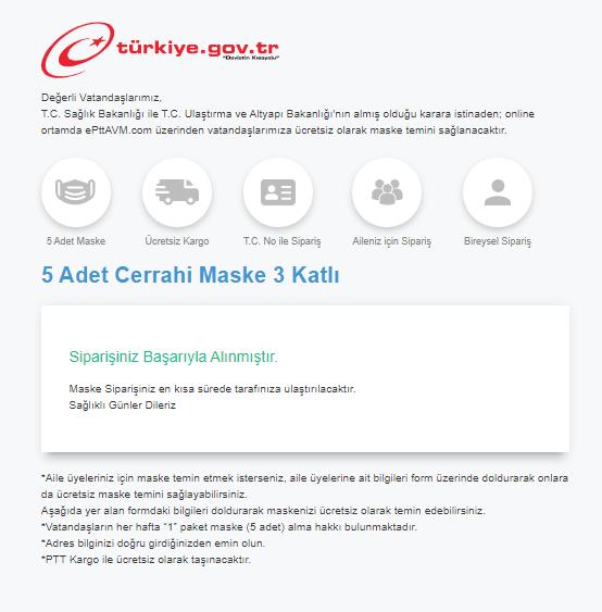 شرح طريقة التسجيل على الكمامات المجانية في تركيا بالرابط الجديد