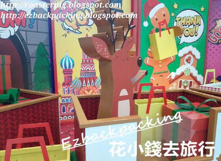 沙田廣場聖誕裝飾2020
