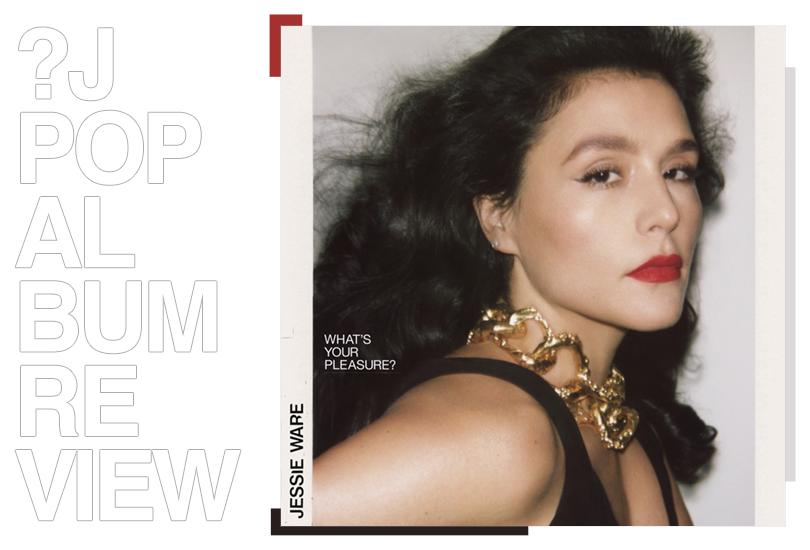 Album review: Jessie Ware - What's Your Pleasure? | Random J Pop