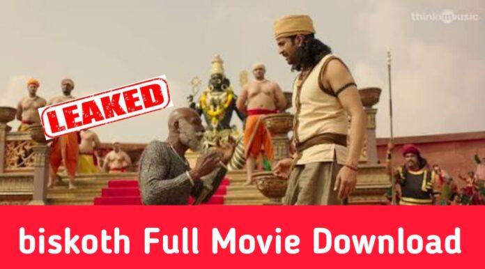 Biskoth Full Movie Download Isaimini, Moviesda, Tamilrockers,420p