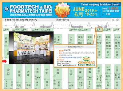 CHANMAG invitation you join us at FoodTech Taipei 2019